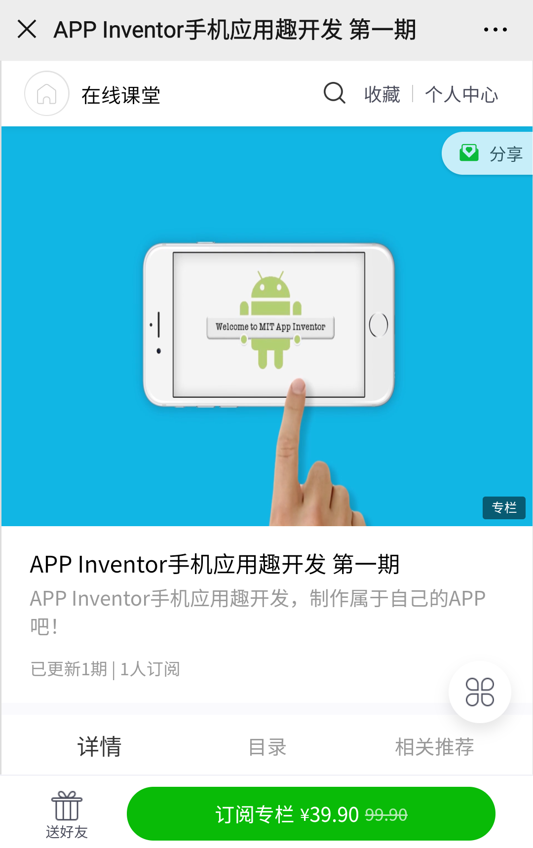 app inventor.png